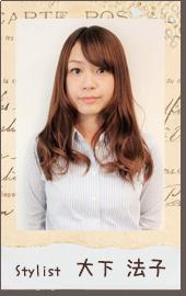 藤澤 法子