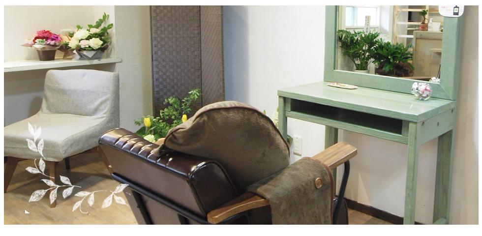森小路の美容室mote(モーテ)のインテリア